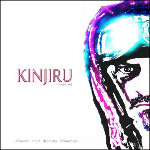 Kinjiru: 4D (2017)